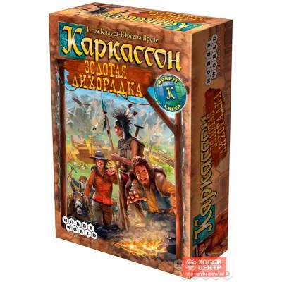Настольная игра Каркассон. Золотая лихорадка