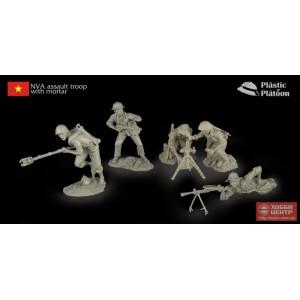 Армия северного Вьетнама. Штурмовики с минометом PP set54 013