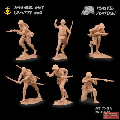 Японская морская пехота. Вторая мировая война PP set54 034